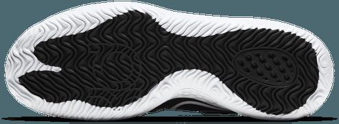 Nike KD Trey 5 VIII
